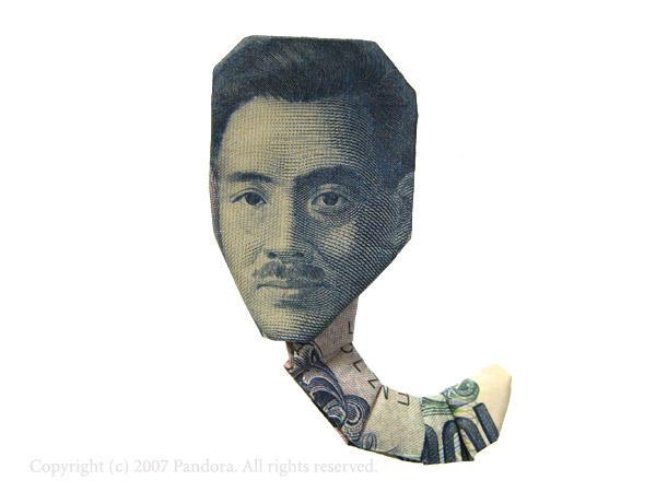 すべての折り紙 折り紙で箱 : されています、日本のお札おり ...
