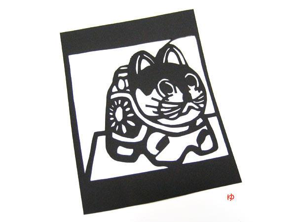 ... 張り子~: ∞折り紙の宝石箱 : 箱 折り紙 : 折り紙