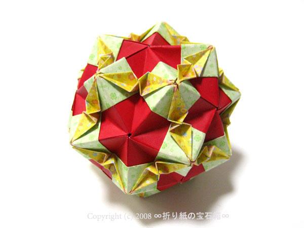 くす玉・花まり3種: ∞折り紙 ... : 花 くす玉 折り紙 折り方 : すべての折り紙