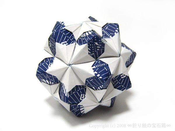すべての折り紙 折り紙 まり 折り方 : くす玉・花まり3種: ∞折り紙 ...