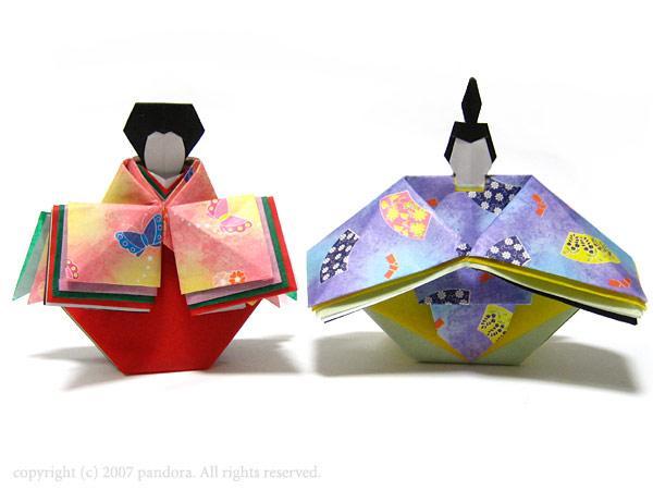 折り方 雛人形折り紙折り方立体 : Japanese Origami Doll