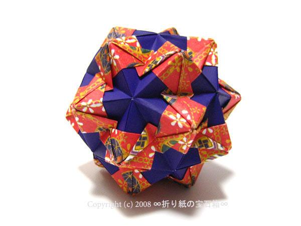 折り紙 箱 折り紙 簡単 : ... ・1種: ∞折り紙の宝石箱
